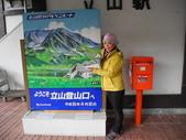 黑部立山:名古屋第2.3天 519.JPG