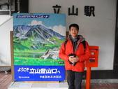 黑部立山:名古屋第2.3天 520.JPG