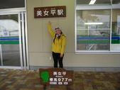 黑部立山:名古屋第2.3天 534.JPG