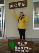 黑部立山:名古屋第2.3天 535.JPG