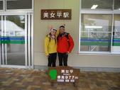 黑部立山:名古屋第2.3天 536.JPG