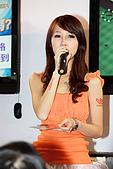 2009台中資訊展Show girls:nEO_IMG_IMG_7557.jpg