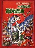 LKK專區-書籍:T_013.JPG
