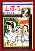 LKK專區-書籍:T_017.JPG