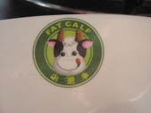 姊妹們吃小肥牛:1908985718.jpg