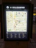 未分類相簿:台北2