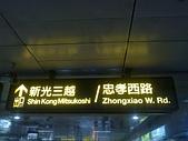 未分類相簿:台北1