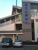 :竹北火車站