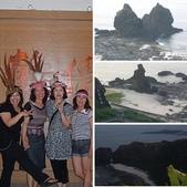 綠島之旅/2009/ 06/ 09:相簿封面