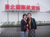 白石湖+大湖+水管步道+文大+故宮:DSC08693.JPG
