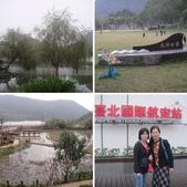 白石湖+大湖+水管步道+文大+故宮:相簿封面