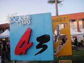 435藝文特區+新月橋+新海人工濕地:DSC04485.JPG