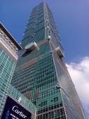 大安+東門+101:IMG_20140203_135619.jpg