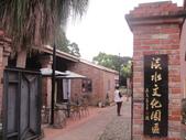 淡水文化園區:DSC01364.JPG