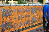 台南南廠敬威堂池府千歲歲次甲午年溯源會香回鑾謁祖平安遶境大典:0831南廠敬威堂 (94).JPG
