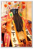 屏東東港廣鎮宮歲次甲午年往鹿港鳳山寺會香、台南南勢街西羅殿進香回駕祈福繞境大典:0316廣鎮宮 (10).jpg