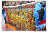 台南市四安境聯誼會歲次甲午年恭迎聖旗聖爐交接遶境大典:0214四安境 (140).JPG