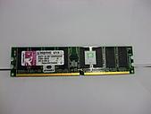 Kingston 256MB-DDR-333終保:只賣300:DSCF5066.jpg