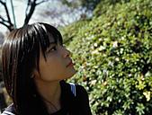 Maimi Yajima 矢島舞美:1-007.jpg