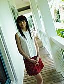 Maimi Yajima 矢島舞美:1-016.jpg