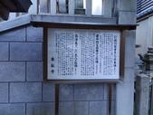 2014-12月-京都-5-:IMGP1806.JPG