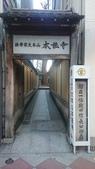 2014-12月-京都-5-:DSC_3749.JPG