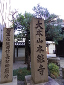 2014-12月-京都-5-:IMGP1836.JPG
