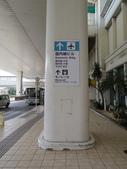 2016-3月-沖繩:那霸機場