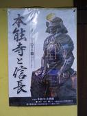 2014-12月-京都-5-:IMGP1801.JPG
