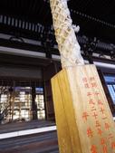 2014-12月-京都-5-:IMGP1824.JPG