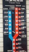 2014-12月-京都-5-:DSC_3768.JPG