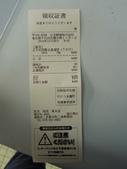 2014-12月-京都-5-:IMGP1838.JPG