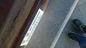 2014-12月-京都-5-:DSC_3760.JPG