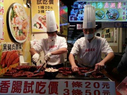 台灣的廟宇夜市文化:1390057138919.jpg