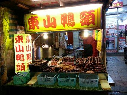 台灣的廟宇夜市文化:1390057148950.jpg
