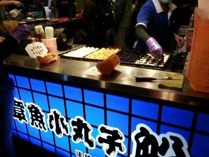台灣的廟宇夜市文化:1390057153470.jpg
