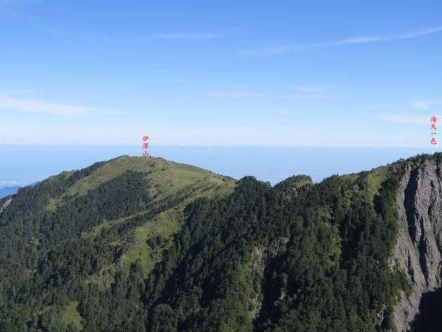 IMG_1264.JPG - 大霸尖山、小霸尖山、伊澤山、加利山(大霸群峰)20190902