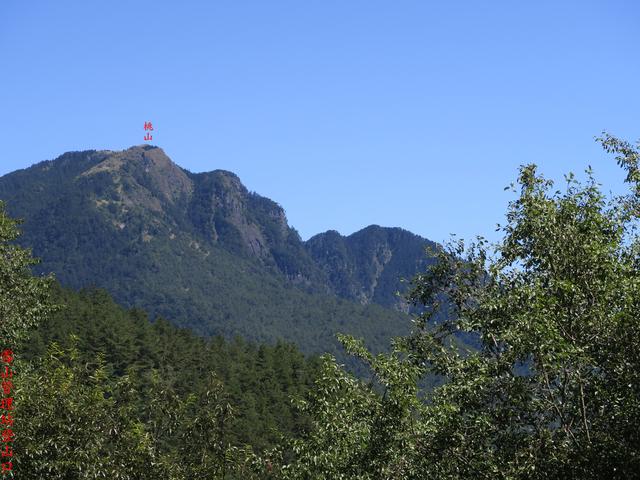 IMG_2710.JPG - 三六九山莊、雪山管理站登山口(第三天)20190918