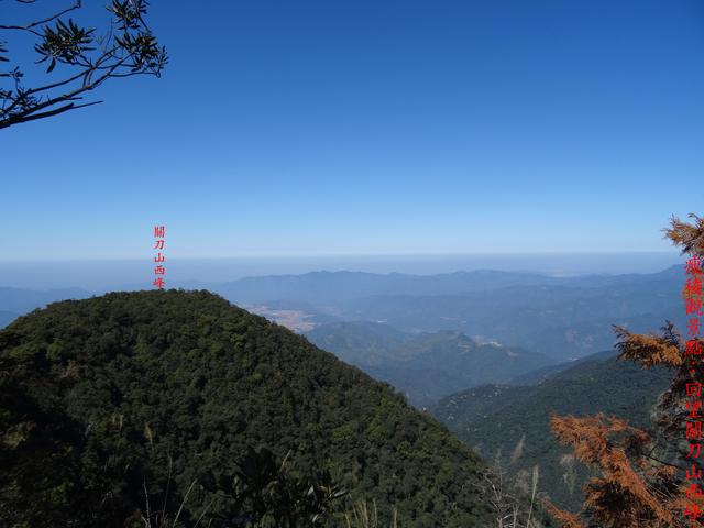 DSC08830.JPG - 關刀山西峰、關刀山、丁字山、小出山、松風山縱走(關松縱走)