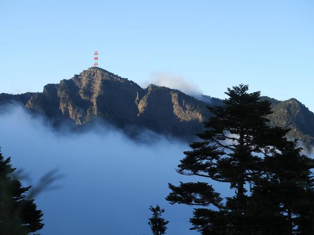 IMG_1904.JPG - 七卡山莊、雪山東峰、369山莊(第一天)20190916