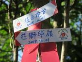 基隆西、東岸環山縱走(砲台巡禮兼釘掛牌):下集20191201:IMG_6058.JPG