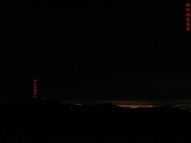 大霸尖山、小霸尖山、伊澤山、加利山(大霸群峰)20190902:IMG_1107.JPG