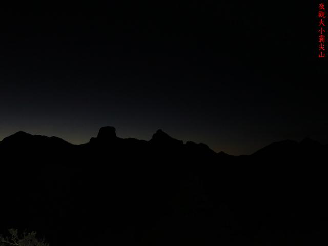 IMG_1127.JPG - 大霸尖山、小霸尖山、伊澤山、加利山(大霸群峰)20190902