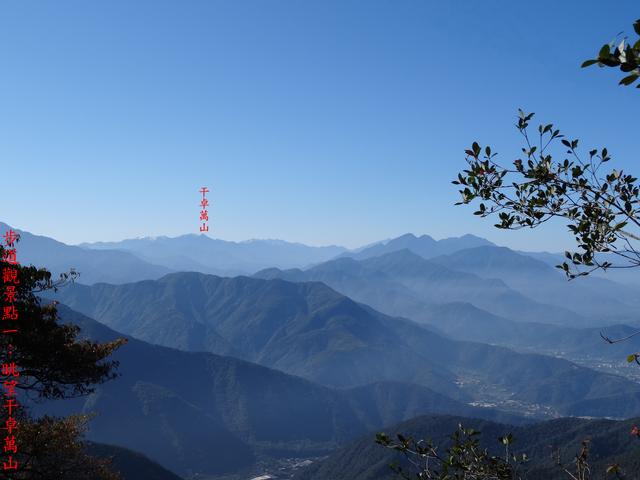 DSC08811.JPG - 關刀山西峰、關刀山、丁字山、小出山、松風山縱走(關松縱走)