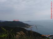 海興步道、大武崙山、海岸山脈稜線O行走20150220:DSC05880.JPG