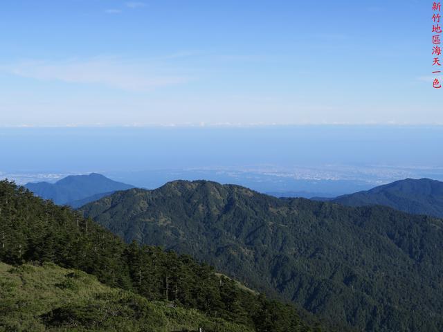 IMG_1193.JPG - 大霸尖山、小霸尖山、伊澤山、加利山(大霸群峰)20190902