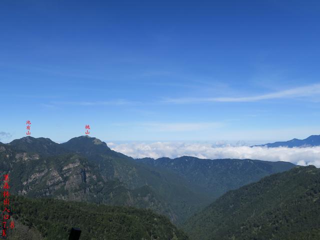 IMG_2408.JPG - 雪山主峰下翠池、北稜角(第二天)20190917