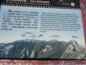 桃山、喀拉業山、品田山、池有山+布秀蘭山三日行(第三天):IMG_3302.JPG