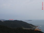 海興步道、大武崙山、海岸山脈稜線O行走20150220:DSC05870.JPG
