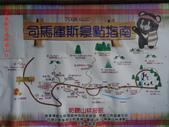 司馬庫斯神木群越嶺鴛鴦湖外圍出100林道20150715:DSC01665.JPG